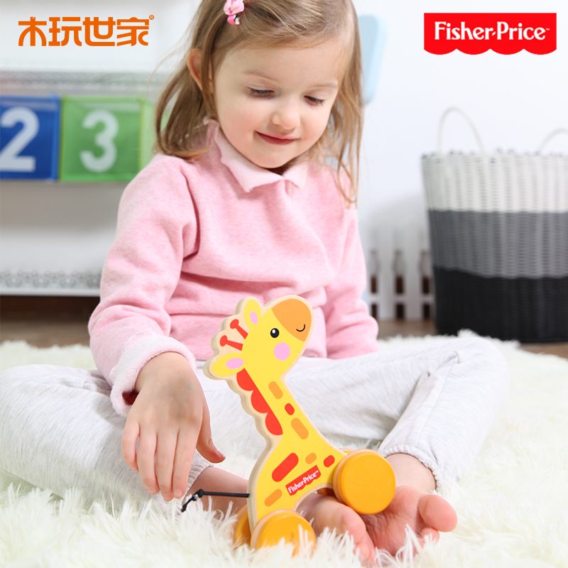 Wooden play family wooden toys fisher crawling small animal baby stroller baby walker wooden toys enlightenment