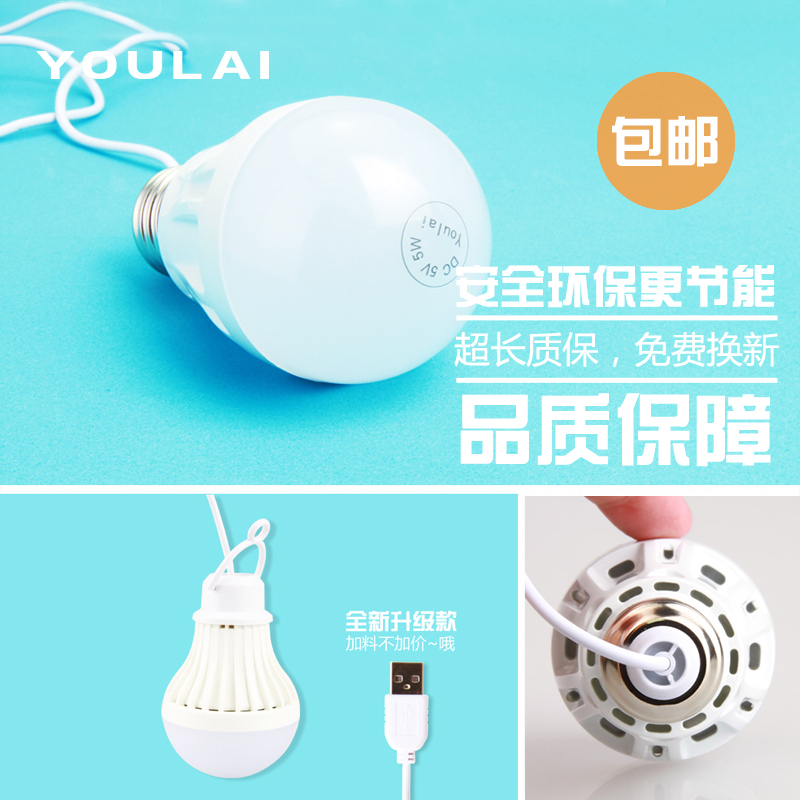 Woori to usb dc 5 v w bulb lamp energy saving lamp led lamp usb keyboard lamp outdoor lights emergency lights