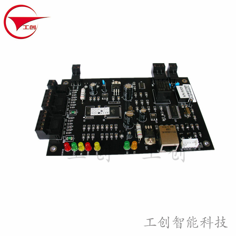 Workers brand access control/split controller/tcp/ip network access controller