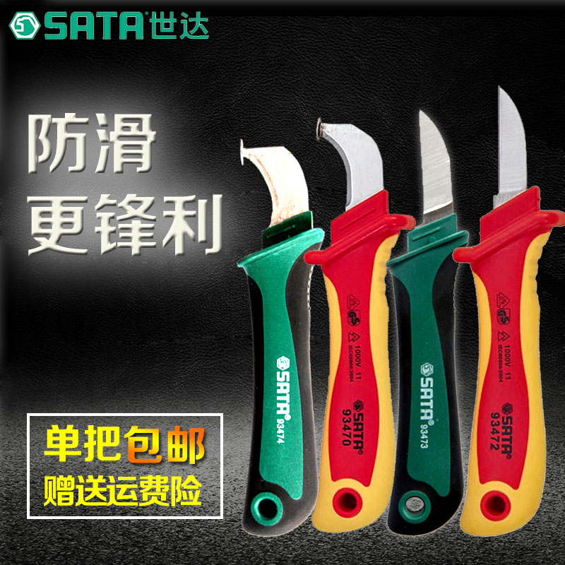 World of tools electrician knife cable stripping knife cutter straight edge curved blade insulated electrical cable dial peeler knife 93473
