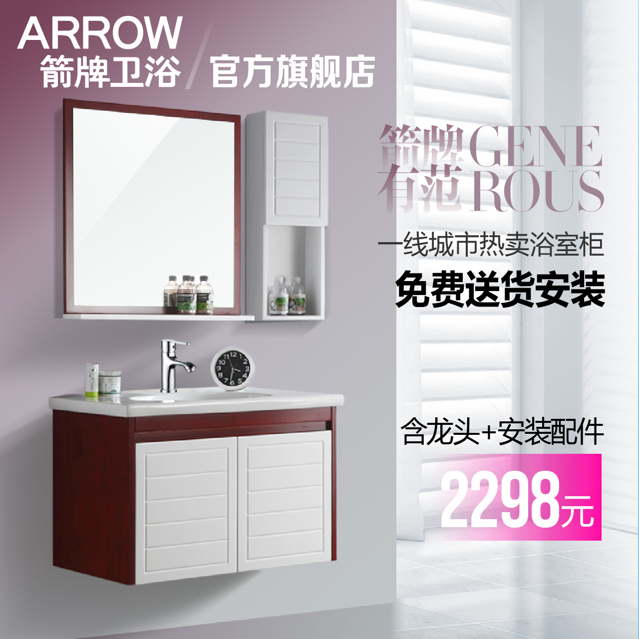Wrigley bathroom cabinet combination bathroom cabinet wash hands wash basin cabinet modern minimalist wood wall mounted AE2202