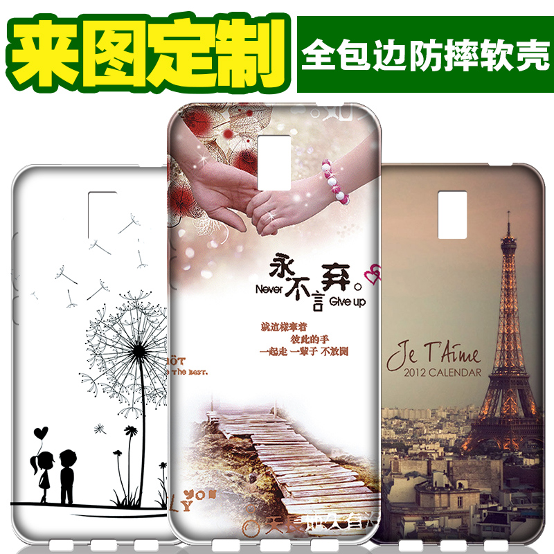 Write shabu plans to customize rome rome 5.5 mobile phone sets quality rice umi quality rice phone shell soft cover
