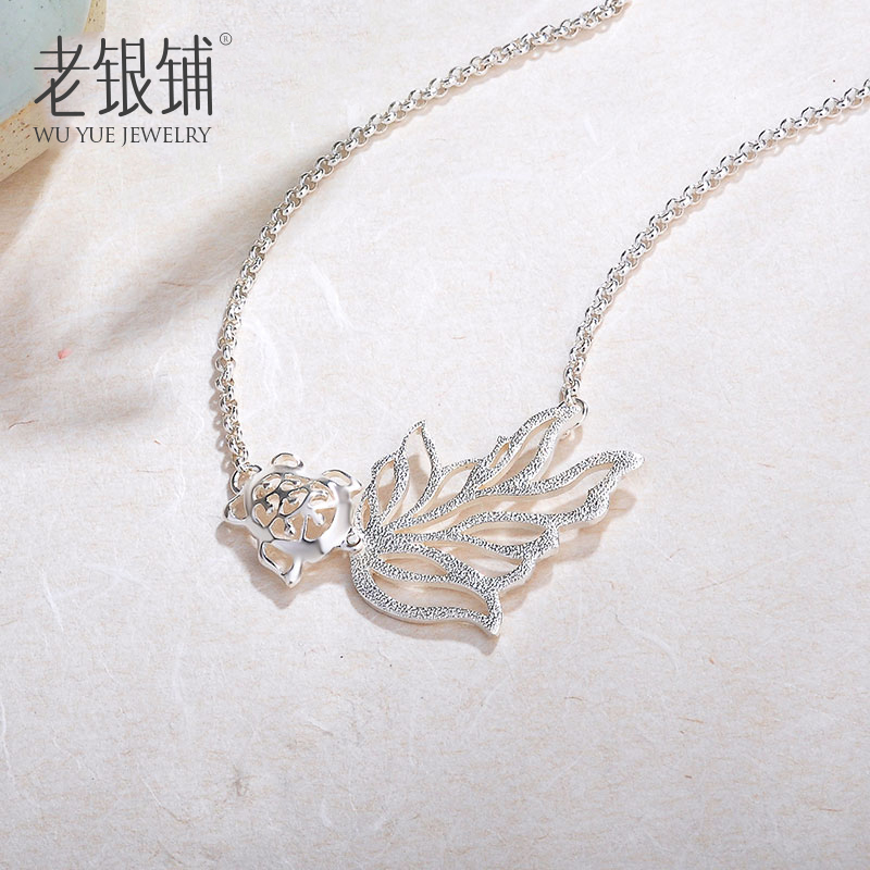 Wu yue 925 silver necklace female goldfish sweater chain necklace handmade silver necklace female models clavicle chain literary gift