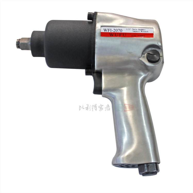 "Wufu shuangchui industrial grade high torque pneumatic wrench pneumatic air tools 1/2 ""pneumatic impact wrench"
