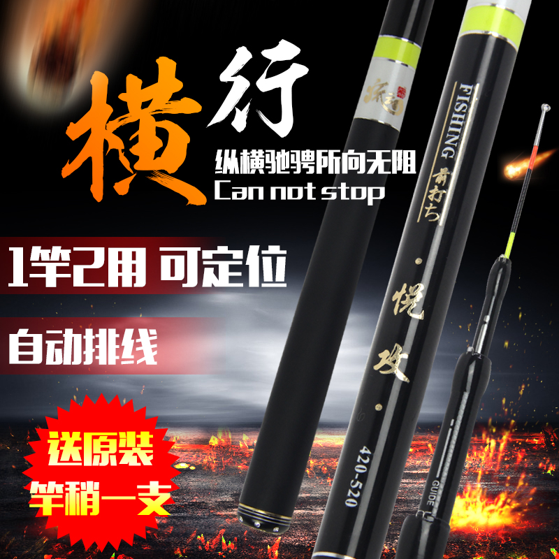 Wyatt clouds tapping 5.4-7.2-6.3 m fishing rod before playing pole ultralight rod superhard fine positioning japan into the mouth before Hit the pole fishing rod
