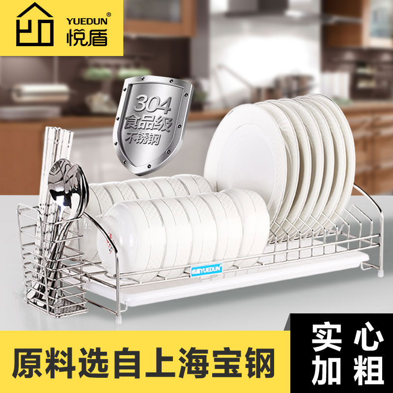 Wyatt shield 304 stainless steel kitchen dishes dish rack dish rack drain and drip bowl dish plate cutlery tray compartment storage rack