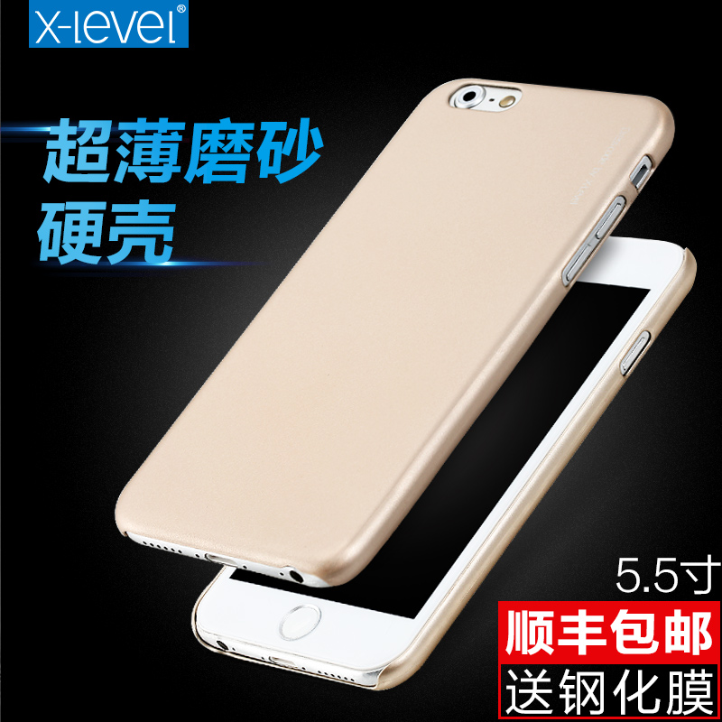 X-level plus apple phone shell mobile phone shell mobile phone sets iphone6 plus 5.5 thin matte hard shell tide