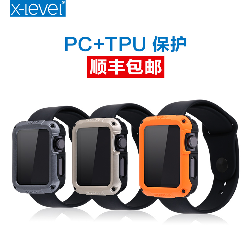 X-level watch apple apple protective shell protective sleeve smart watch iwatch watch band shell