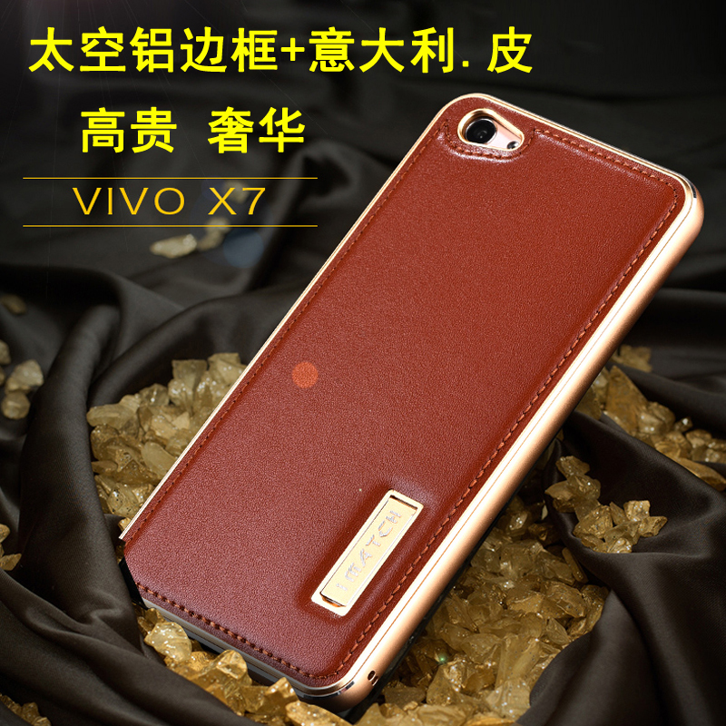 X7plus vivoX7 cell phone protective cover metal frame 5.7 4.7 inch inch bracket protective shell drop resistance back leather