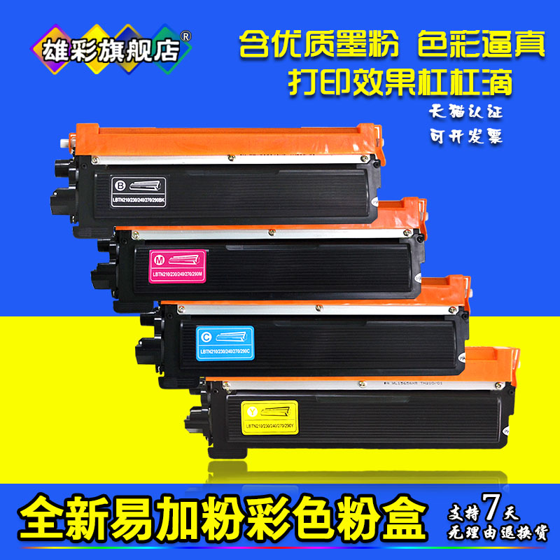 Xc applicable brother brother mfc-9320cw color multifunction printer toner cartridges ink cartridges
