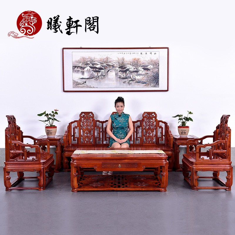 Xi hin court burmese rosewood mahogany furniture chinese living room wood sofa combination of pure solid wood antique sofa