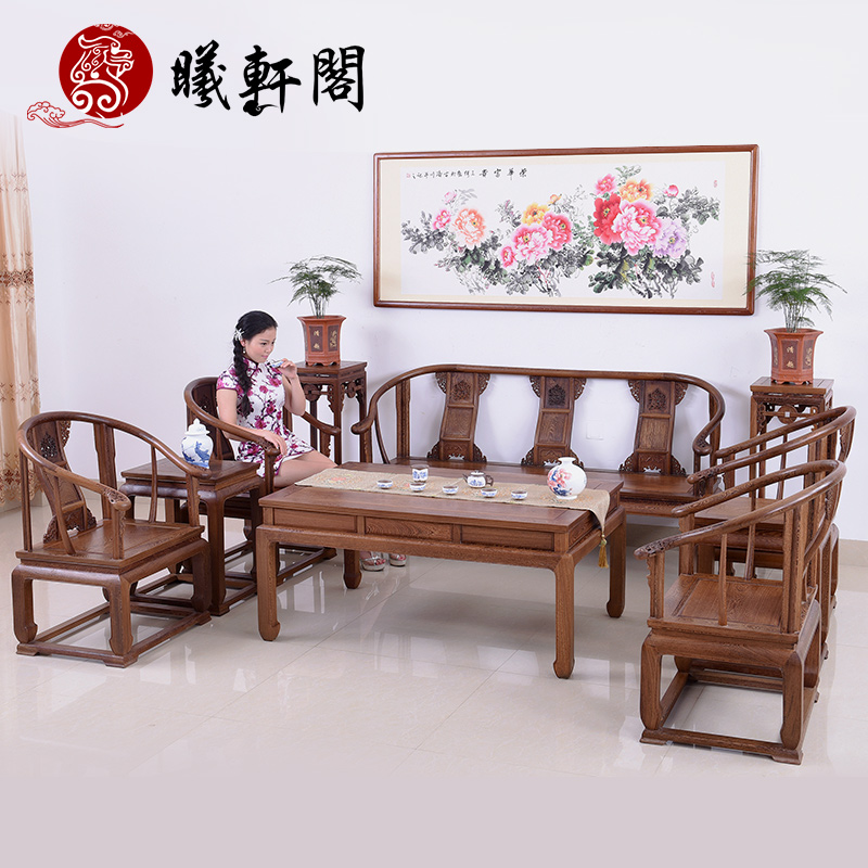 Xi hin court mahogany antique furniture wenge wood sofa combination of chinese living room sofa multiplayer archaized crown