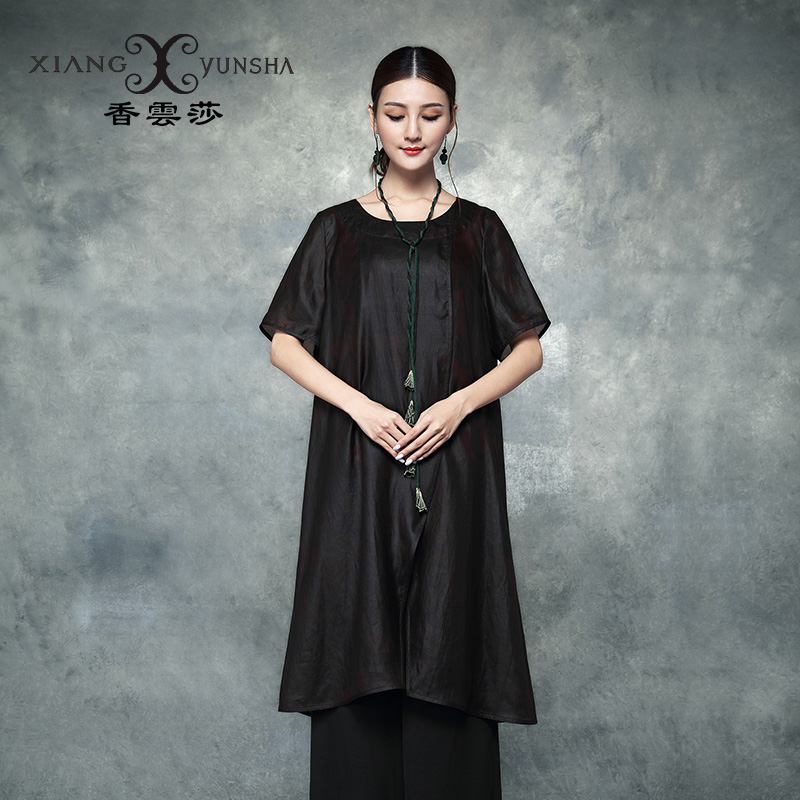 Xiang yun lufthansa 2016 summer new national wind sleeve and long sections women silk silk coat fashion models