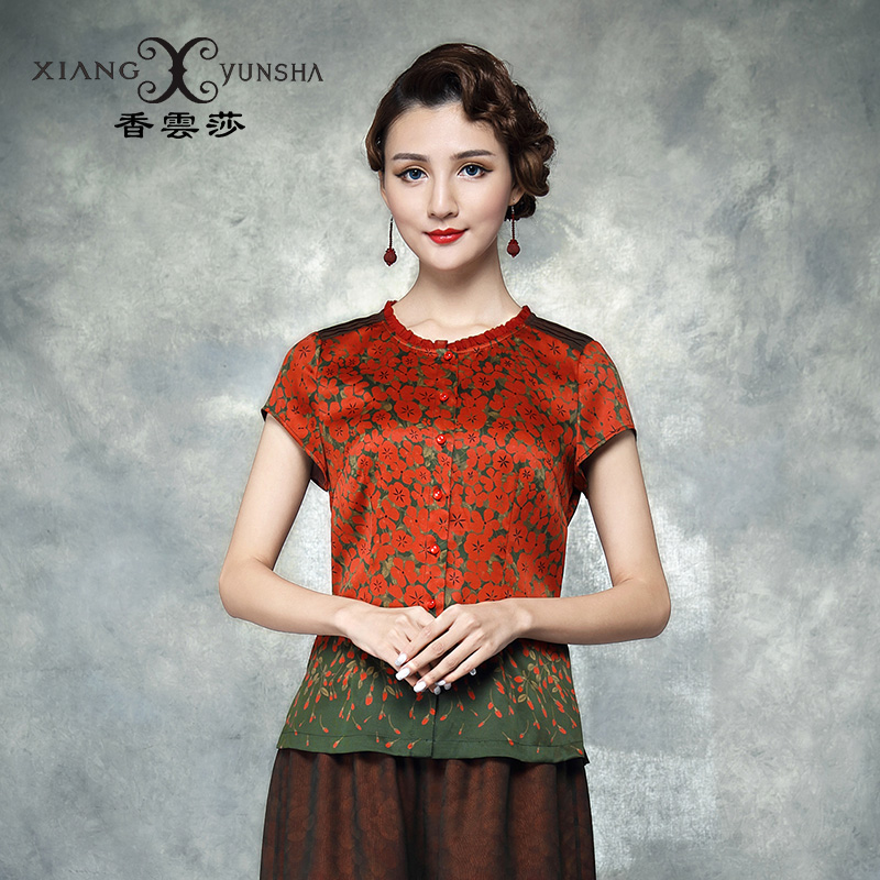Xiang yun lufthansa darvin banquet dress 2016 summer new women's national wind short sleeve silk silk female coat