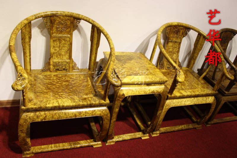 Xianyou mahogany furniture boutique diao palace chair three sets of gold nan furniture chinese furniture of ming qing