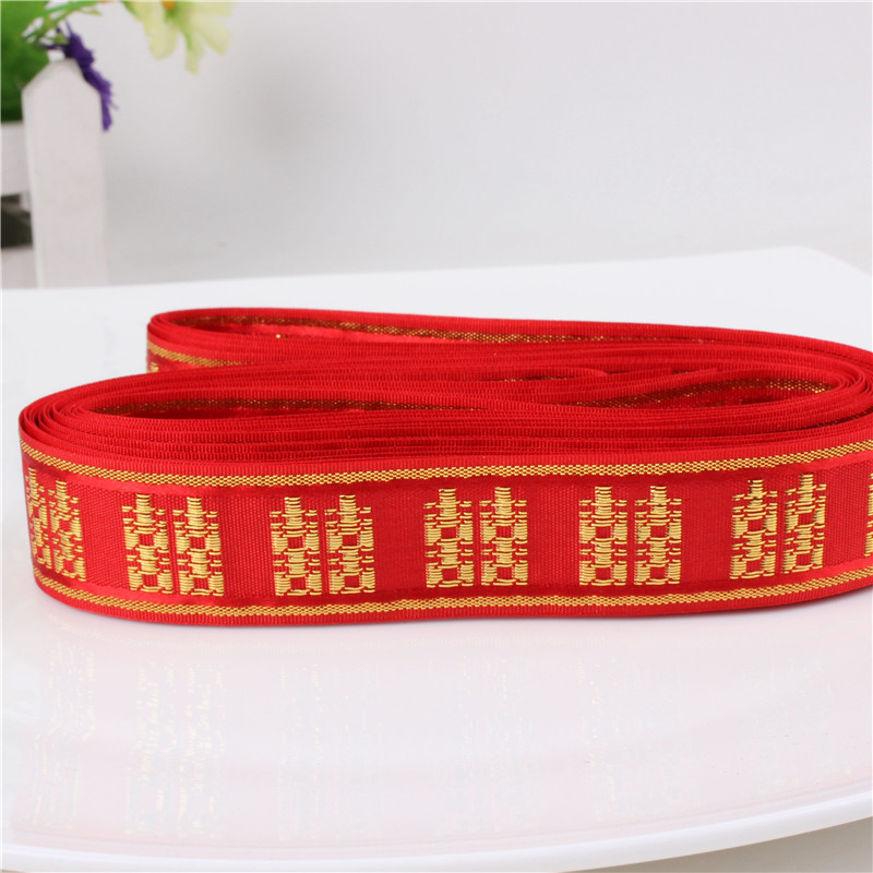 Xin hang wedding and other supplies bridal dowry hi word dowry quilt red rope tied red string red belt
