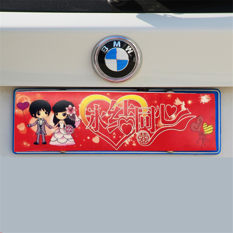 Xin hang wedding supplies wedding wedding car decoration festive cartoon stickers personalized license plate stickers wedding car stickers