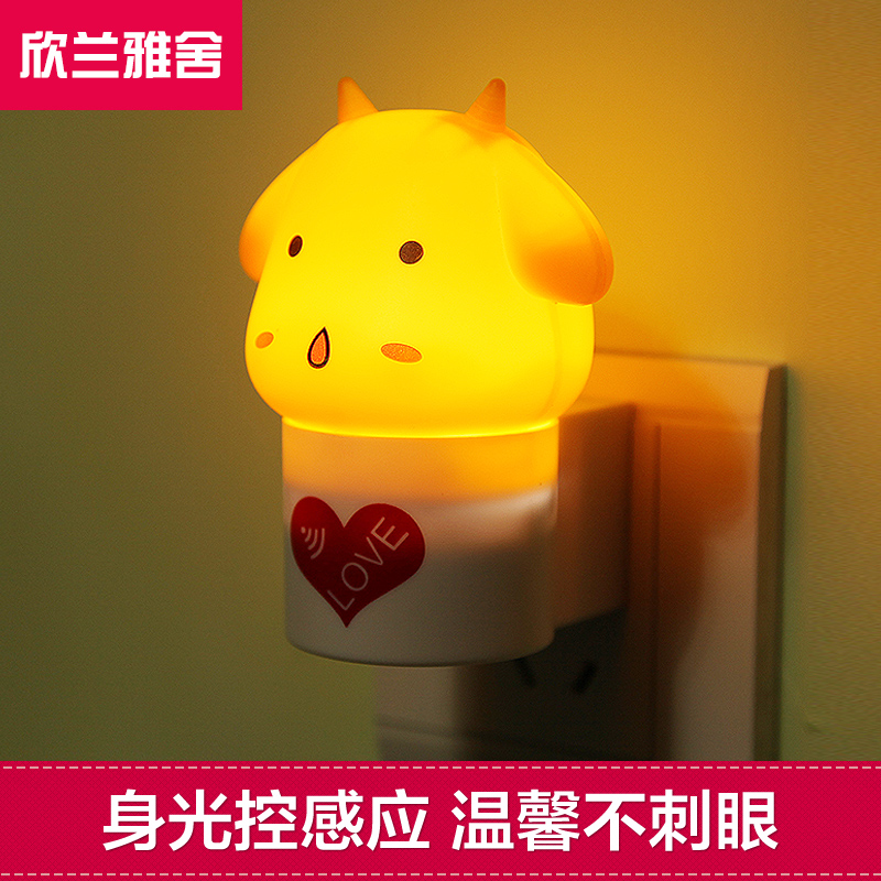 Xin lanya homes creative led voice sound and light control sensor night light plugged feeding baby urinate saving shipping