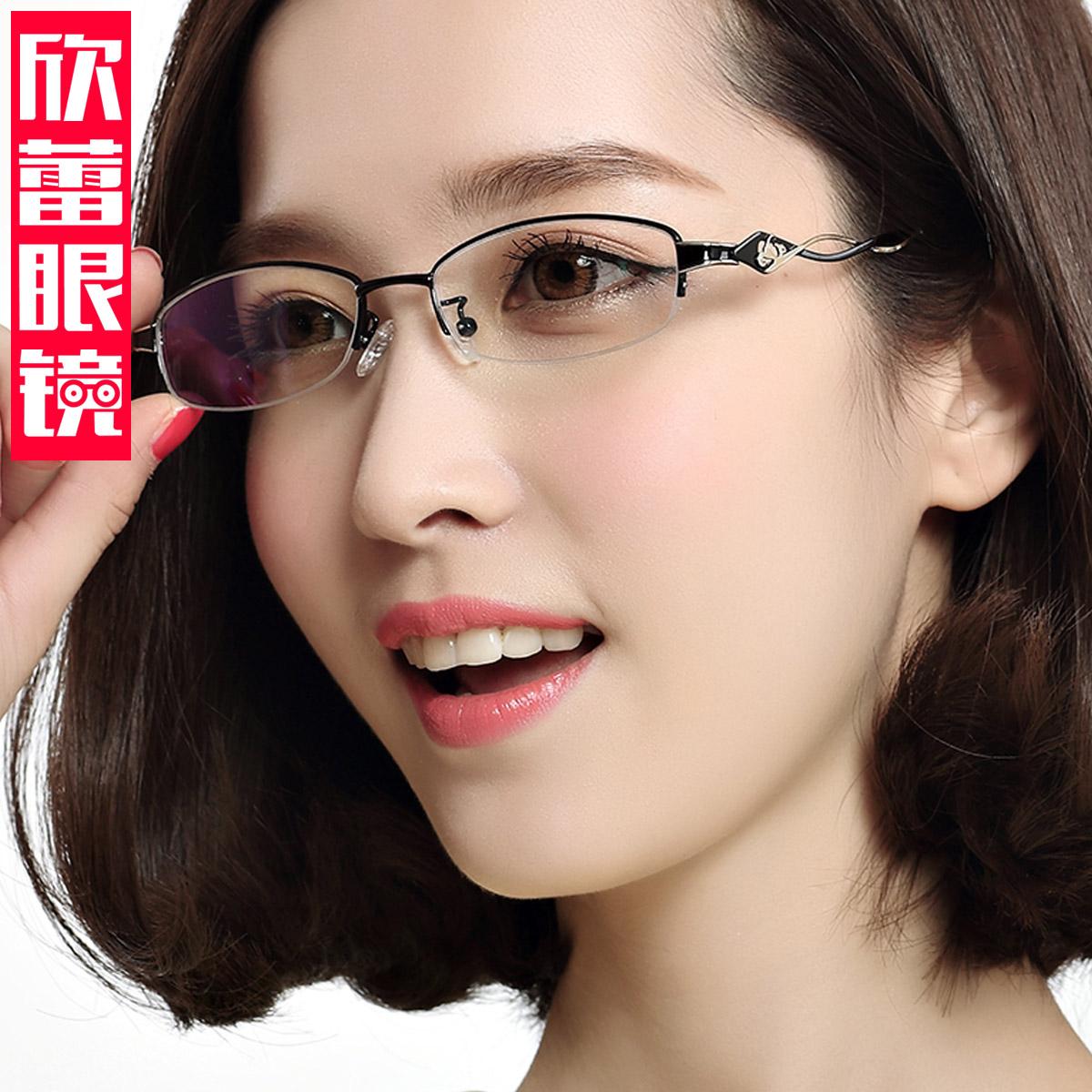 China Elegant Glasses Frames, China Elegant Glasses Frames Shopping ...