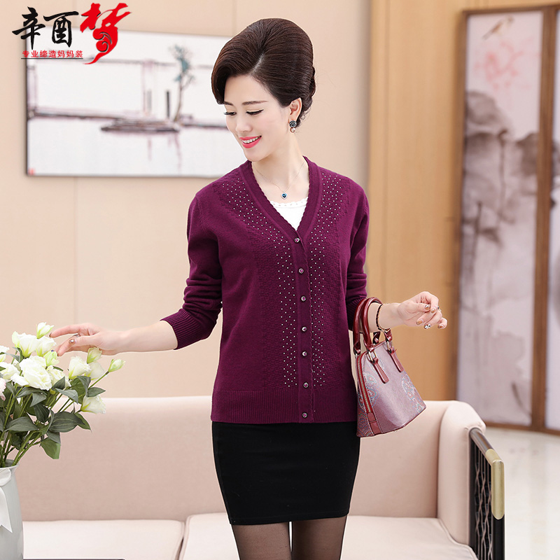 Xin meng 2016 autumn and middle-aged middle-aged women mother dress v-neck cardigan sweater bottoming shirt FYW8608