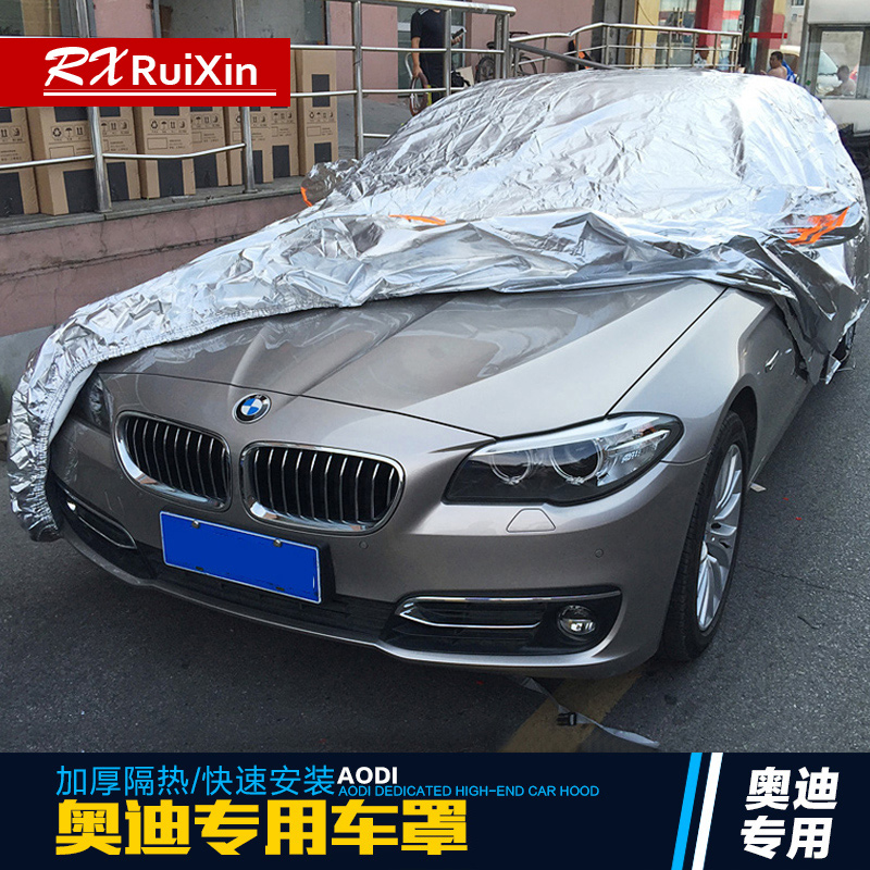 Xin rui sewing rain and sun insulation car cover car cover suitable for audi a4l/a6l/q5/q3/a3 /Q7a8