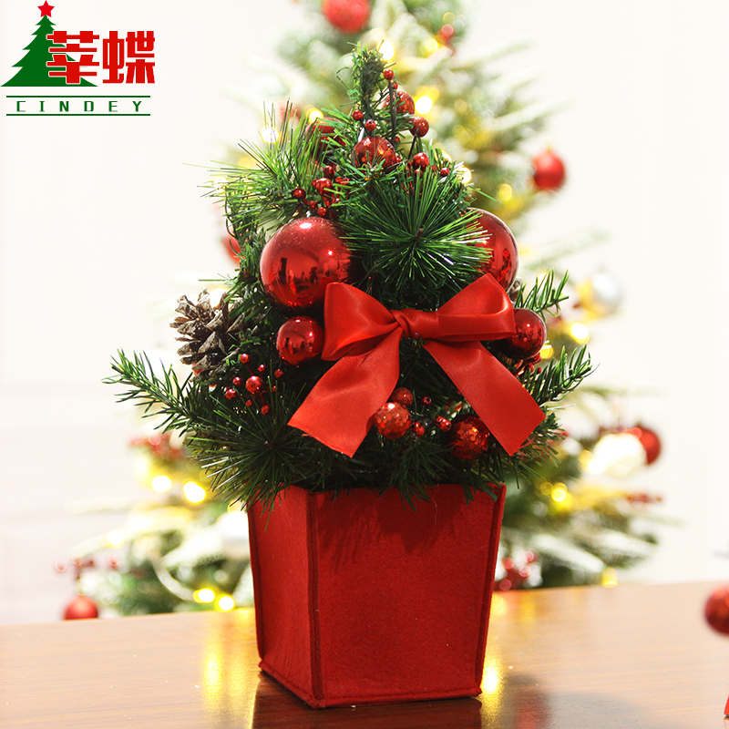 Xin skipperling small mini desktop christmas tree ornaments christmas tree small christmas tree decorations hotel window