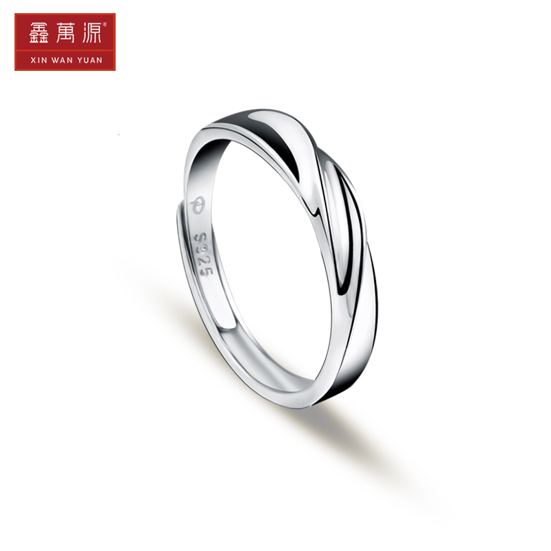 Xin wanyuan 925 silver fashion female couple rings on the ring opening men's rings creative japanese and korean version of glossy simple student
