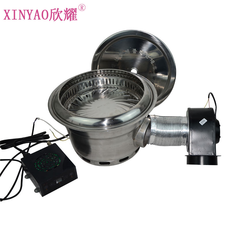Xin yao infrared korean electric grill pan commercial electric oven smoke barbecue stoves fried meat barbecue on paper Dedicated