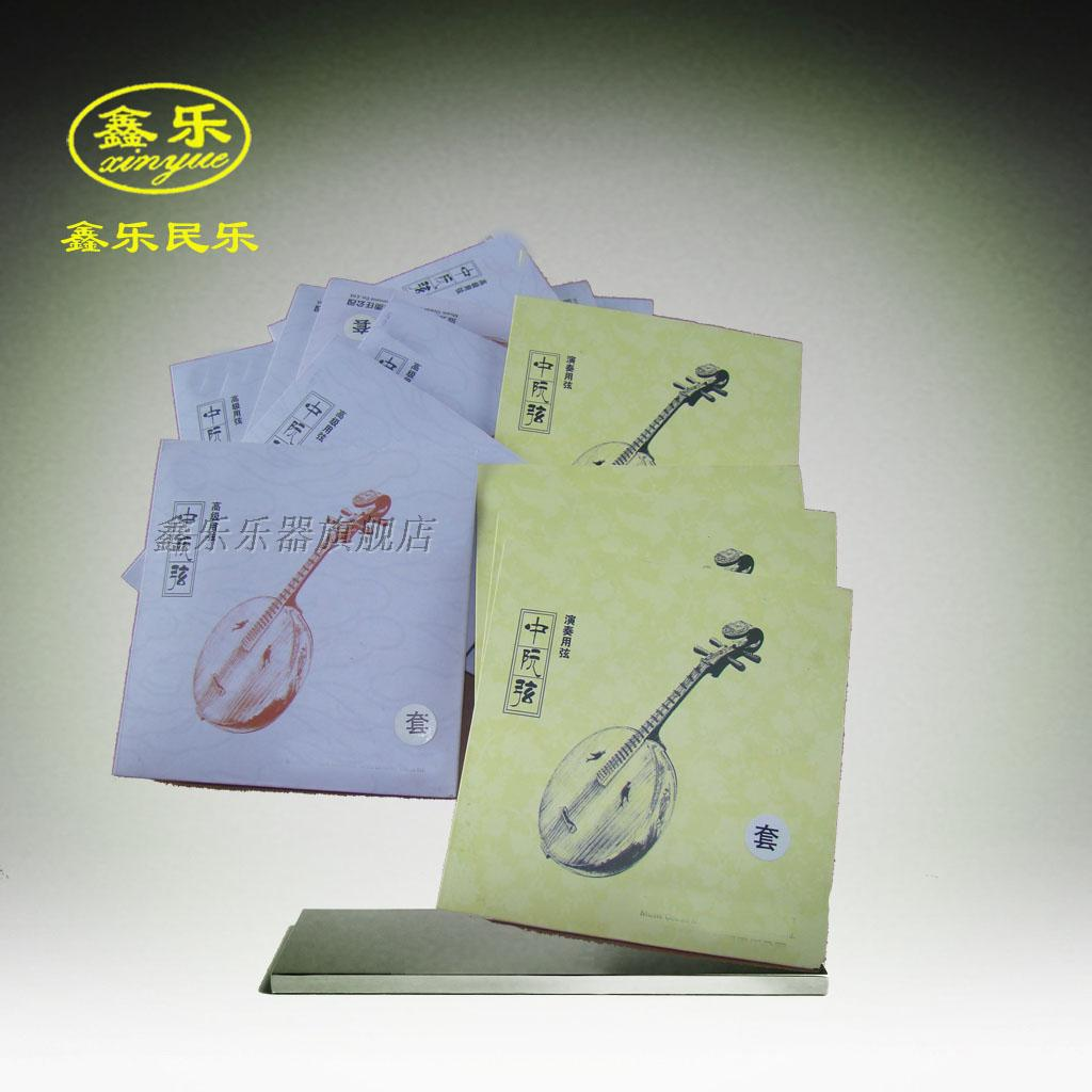 Xin yue genuine commitment to the sale of string sets of strings nguyen nguyen chord chord playing nguyen nguyen accessories factory direct