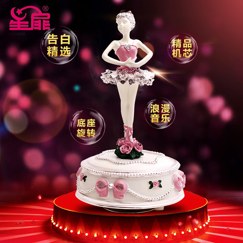 Xing fei rotating ballet dancing girl music box music box creative european ornaments crafts gifts home accessories birthday gift