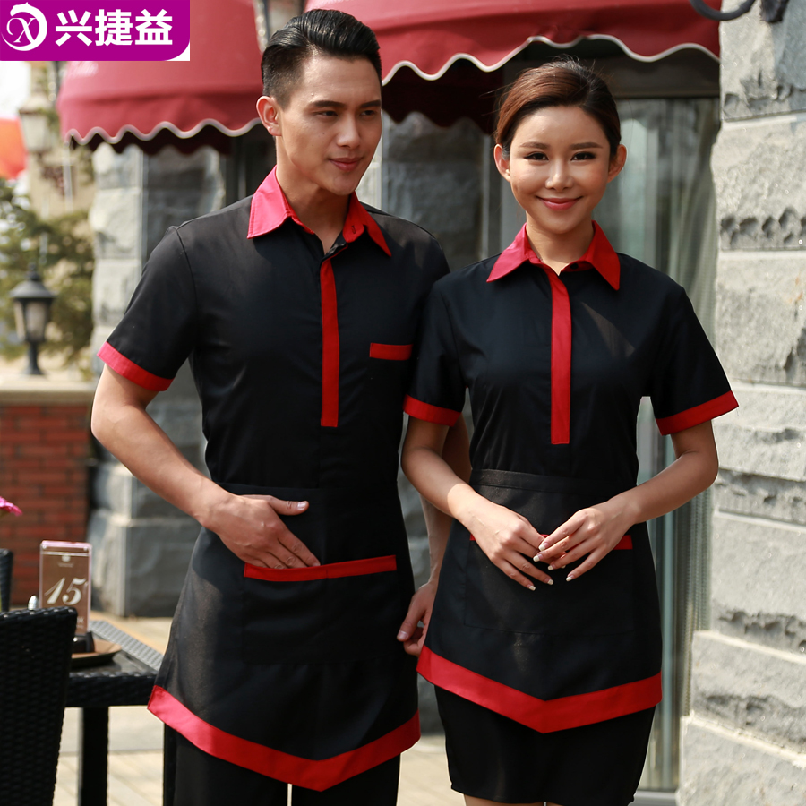 Xing jie yi fast food restaurant hot pot restaurant waiter serving chinese and western restaurant uniforms sleeved hotel restaurant system