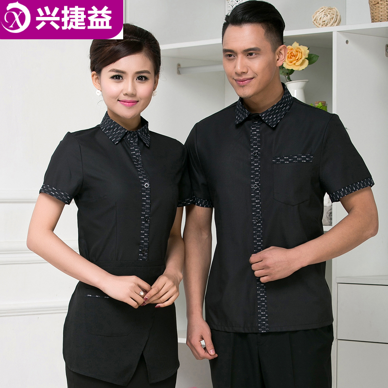 Xing jie yi overalls summer hotel restaurant waiter overalls summer fast food restaurant uniforms barbecue restaurant uniforms