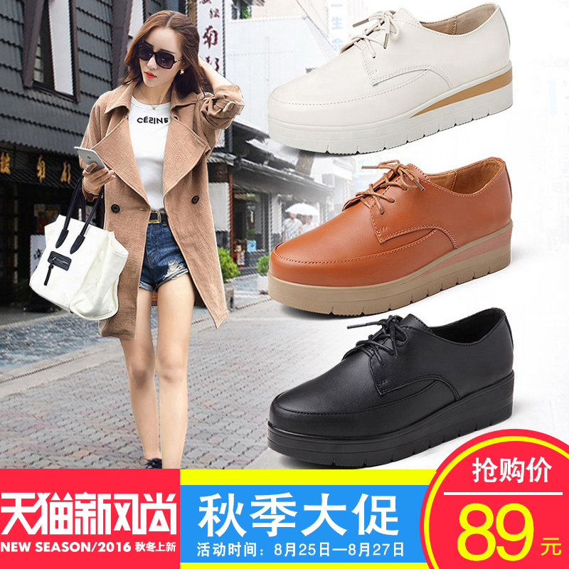 Xmm spring new british style platform shoes platform shoes flat shoes leather casual shoes leather lace shoes summer