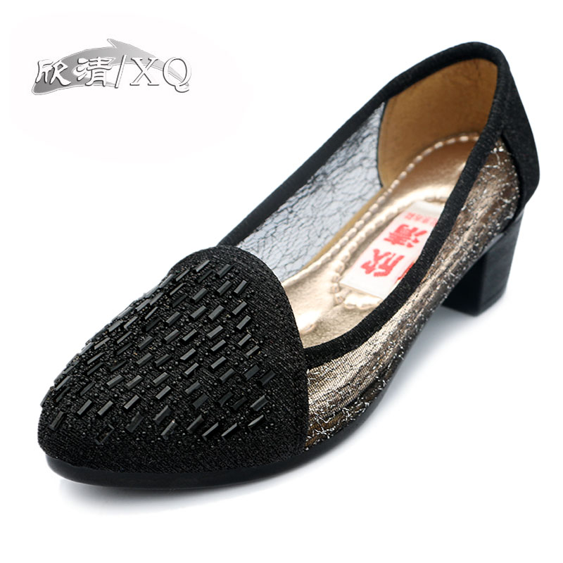 Xq/yan qing old beijing cloth shoes female summer diamond mesh shoes in the women's singles bridal diamond black color work Shoes