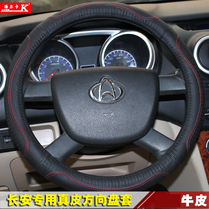 Xt still cause long comfortable moving cx30cx20 changan benben mini cheung yuet v5v3 steam steering wheel cover genuine leather grips