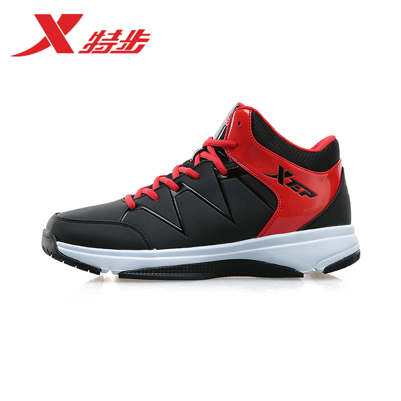 Xtep genuine 2016 new men's basketball shoes official flagship store yun breathable slip outdoor sports shoes student shoes