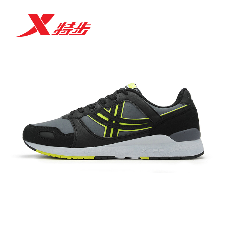 Xtep genuine men's 2016 new fall men's lightweight breathable hiking shoes leisure shoes comfortable sneakers