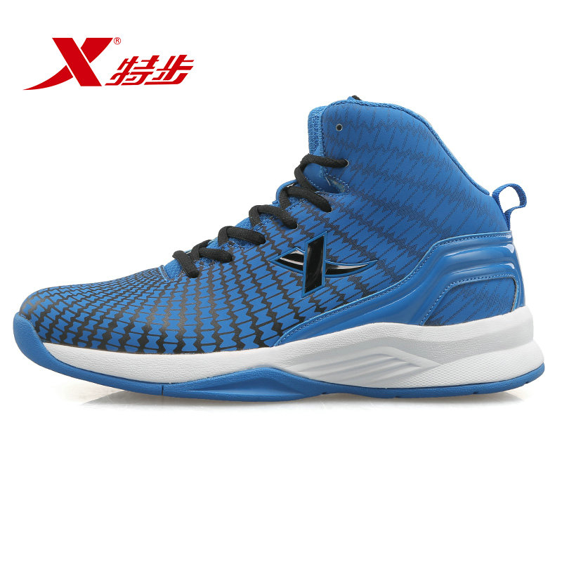 ee85a9abf50 Get Quotations · Xtep men s 2016 spring new basketball shoes men slip  resistant full star reeboks high top sneakers