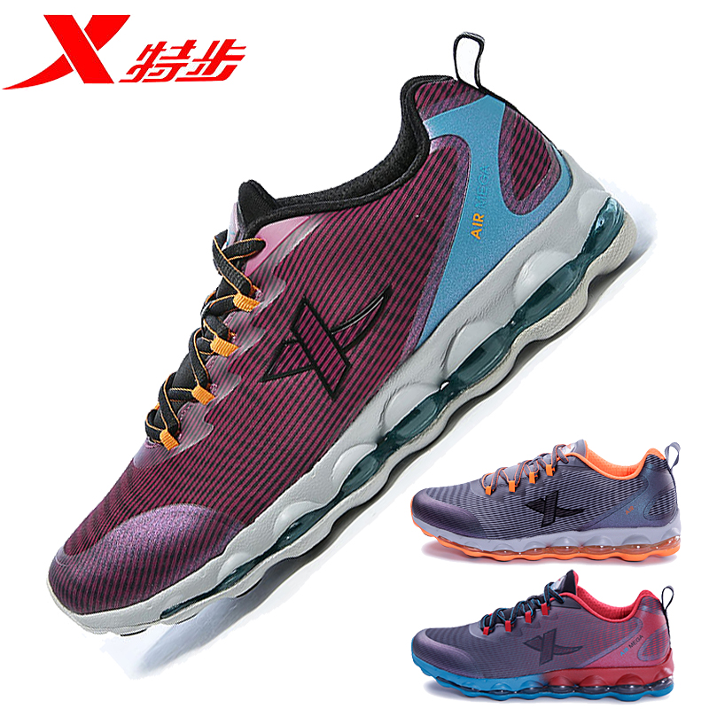 Get Quotations · Xtep men s running shoes breathable wear and men s wear  and sports shoes cushioning air cushion shoes 0d8c7cb3991