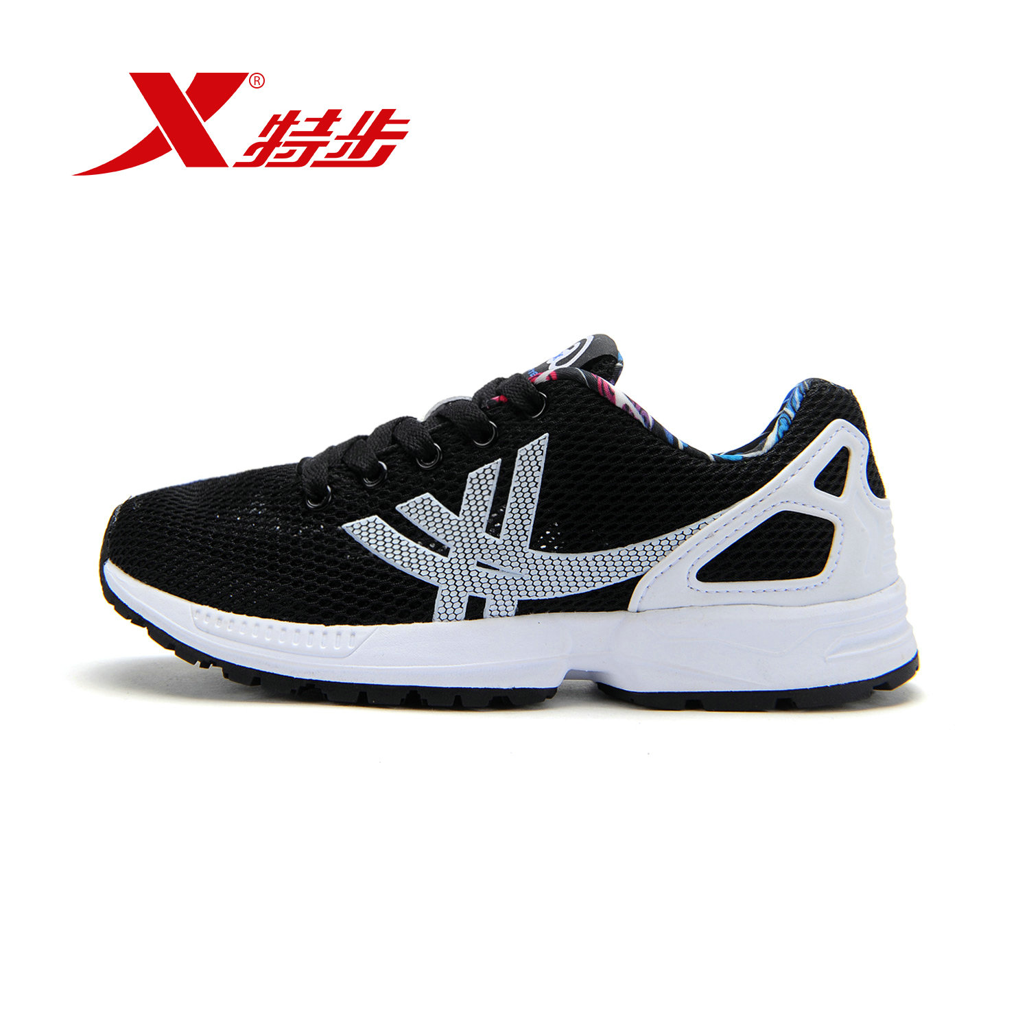 Xtep new female casual shoes 2016 summer new fashion trend of casual shoes comfortable shoes wild sports shoes cushioning shoes