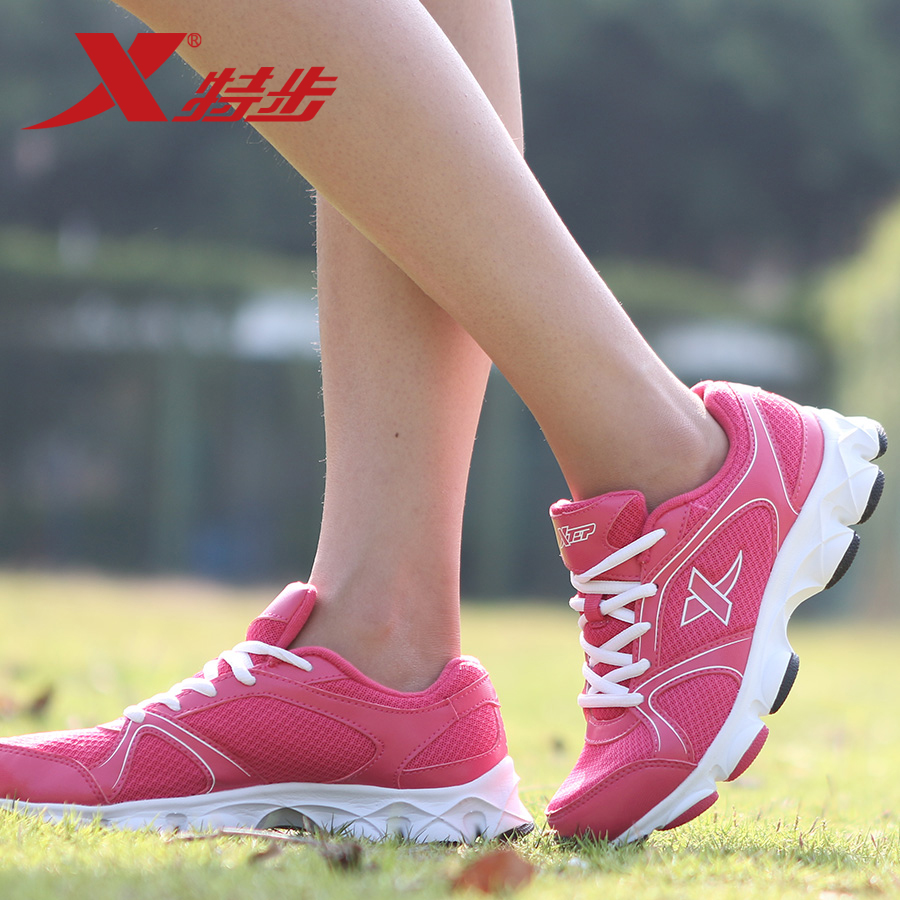da0691f397f Get Quotations · Xtep new spring and summer shoes female models mesh  sneakers sao pink running shoes step shoes