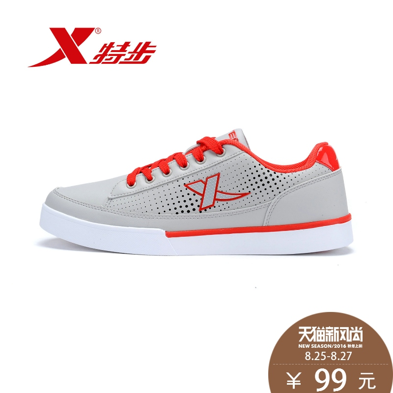 Xtep official authentic men men's casual slip resistant shoes fall fashion hundred ride the trend sports and leisure shoes