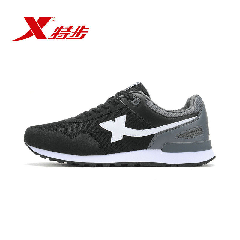 Xtep running shoes 2016 new fall fashion men's vigorous leisure wild sports shoes korean version of comfortable shoes