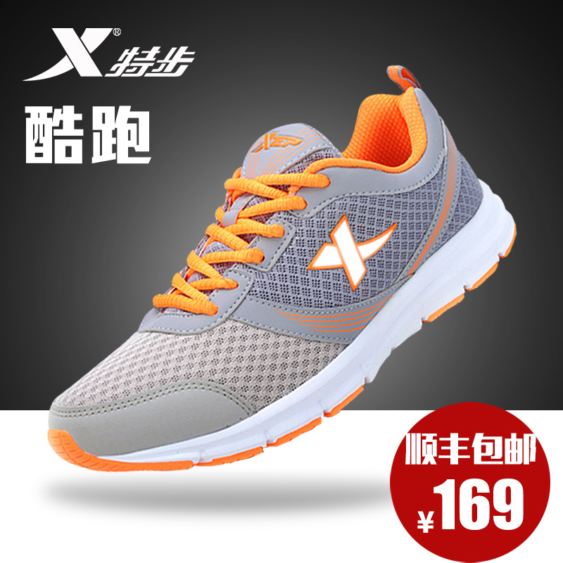 Xtep running shoes men's shoes authentic summer breathable mesh mesh shoes casual sports shoes will reduce the jogging shoes