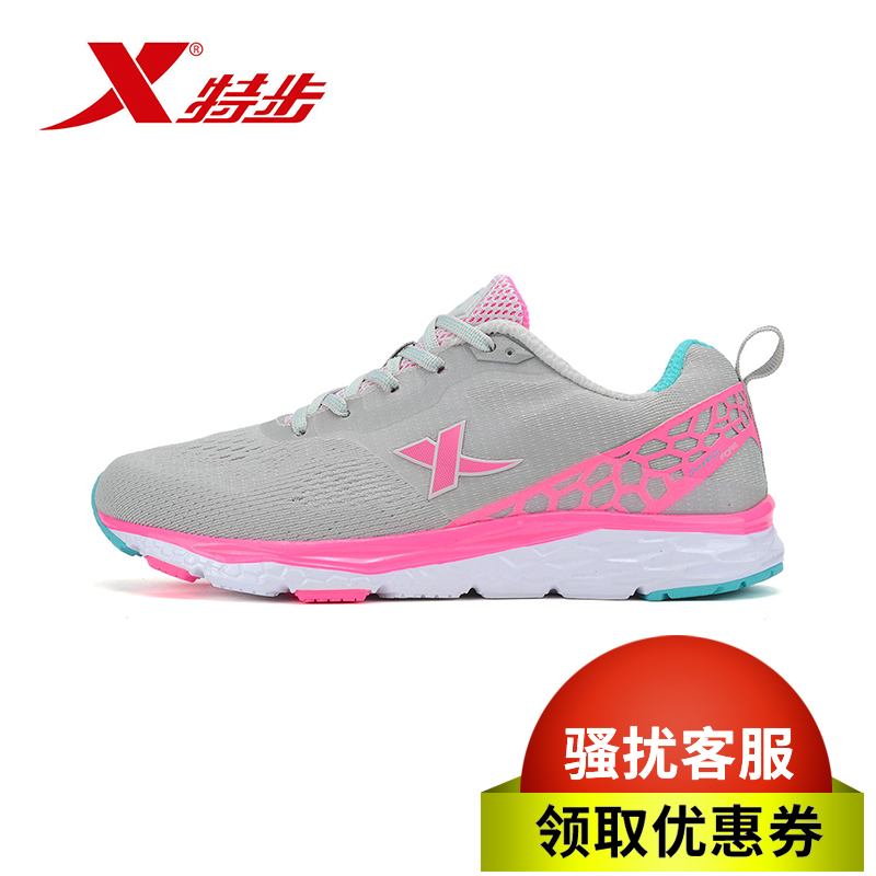 Xtep shoes cushioning running shoes women 2016 summer new lightweight breathable mesh running shoes running shoes sports shoes mesh shoes
