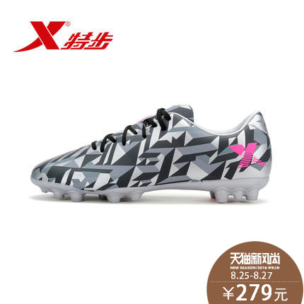 Xtep shoes football shoes 2016 summer new breathable sports shoes men slip resistant professional training shoes men free shipping