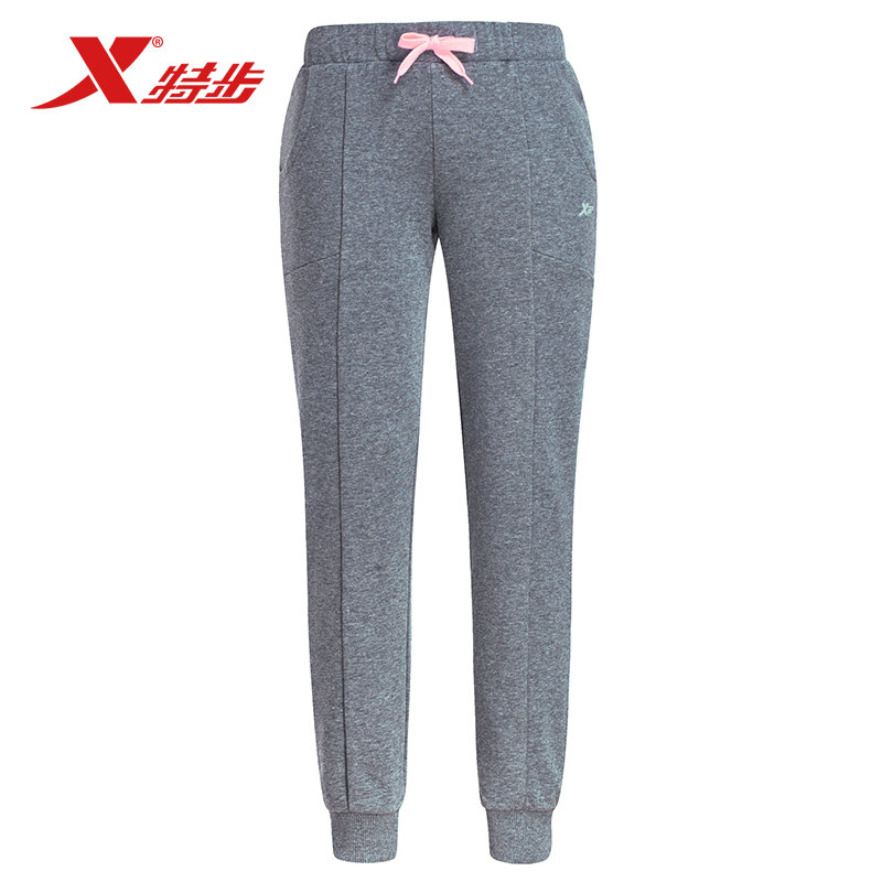 Xtep sports pants casual pants 2016 summer new slim stylish and lightweight women pants cool breathable absorbent