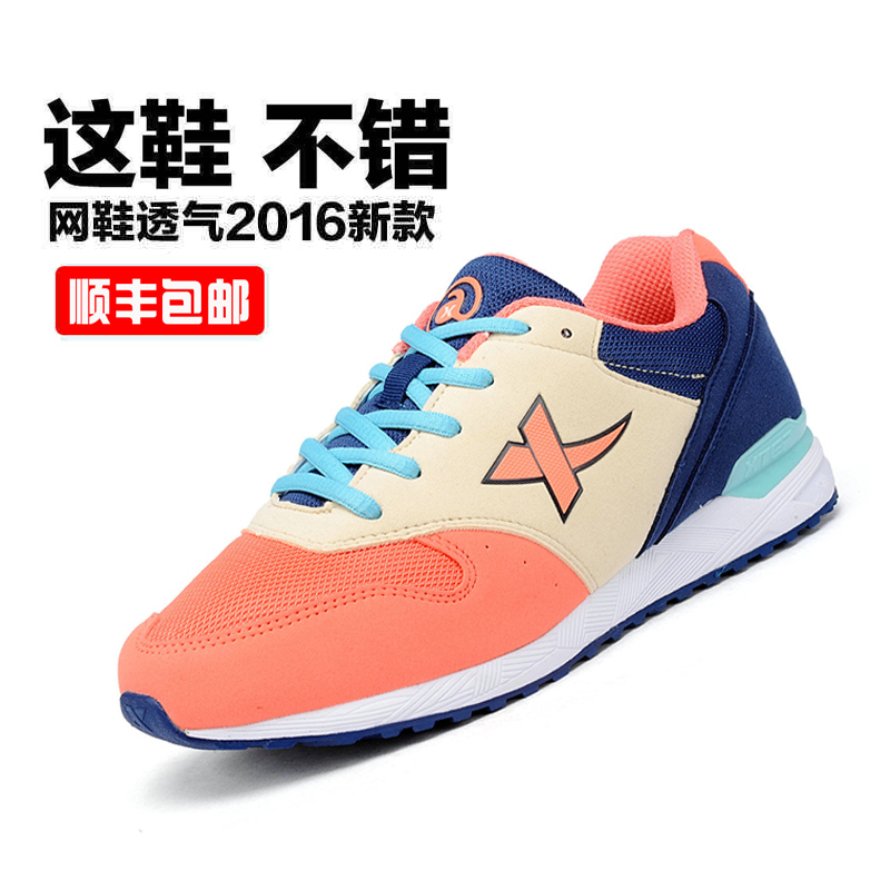 Xtep xtep shoes lightweight sports shoes women's casual shoes in summer 2016 when the new still breathable running shoes women