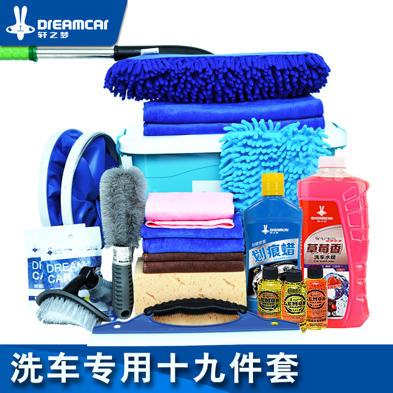 Xuan dream car wash towel thicker car cleaning towel absorbent towel wash cloth cleaning towel dedicated 60 160