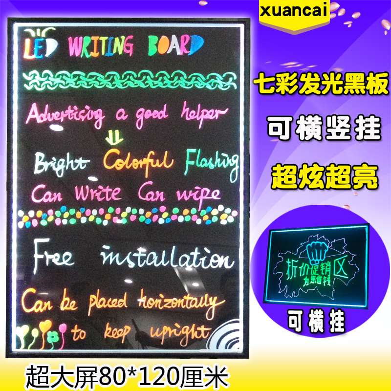 Xuancai big screen handwriting fluorescent board advertising board luminous board wordpad led board led black plate 80120